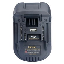 محول أداة شحن بطارية 20 فولت إلى 18 فولت Dm18M لبطاريات ميلووكي ماكيتا Bl1830 Bl1850