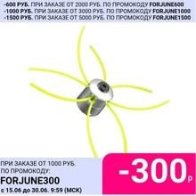 Головка для триммера (алюминиевая)