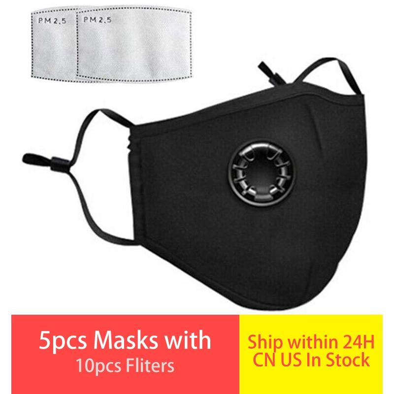 5 шт./лот PM2.5 рот маска Анти пыль маска для лица многоразовая маска с дыхательным клапаном моющиеся маски для лица, рта фильтра с активированным углем коврик в наличии|Женские маски|   | АлиЭкспресс