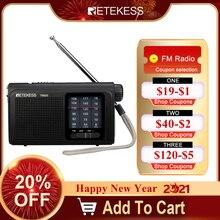Retekess TR605 נייד רדיו FM/MW/SW חירום פנס עם סוללה נטענת רמקול חזק עבור הקשישים