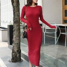 Fashion Autumn Sweater Dress Women Knitted Sweaters Dresses OL Elegant Woman Bottom Bodycon Stretch