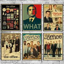 Nueva serie de televisión Americana The Office Retro Poster kraft pegatinas de papel para pared Vintage Poster impresiones para Bar y decoración del hogar
