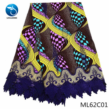 BEAUTIFICAL ankara prints 6 yards wax design with guipure lace french african wax lace 2020 ML62C01-06