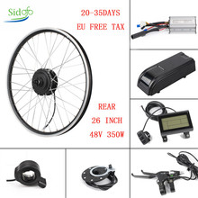 Electric-Bike-Kit MXUS Conversion-Kit 350W Front/rear XF 15R 15F 36/48V