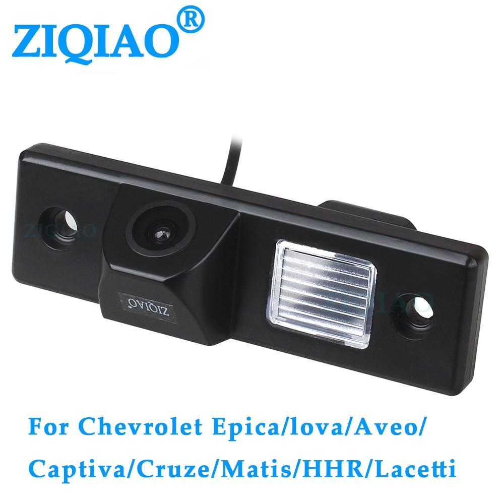 Car Rear View Camera Color Image Auxiliary Reversing Backup Camera For Chevrolet Epica/lova/Aveo/Captiva/Cruze/Matis/HHR/Lacetti