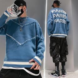 Мужские свободные вязаные свитера, модные хип-хоп свитера с Парижской вышивкой