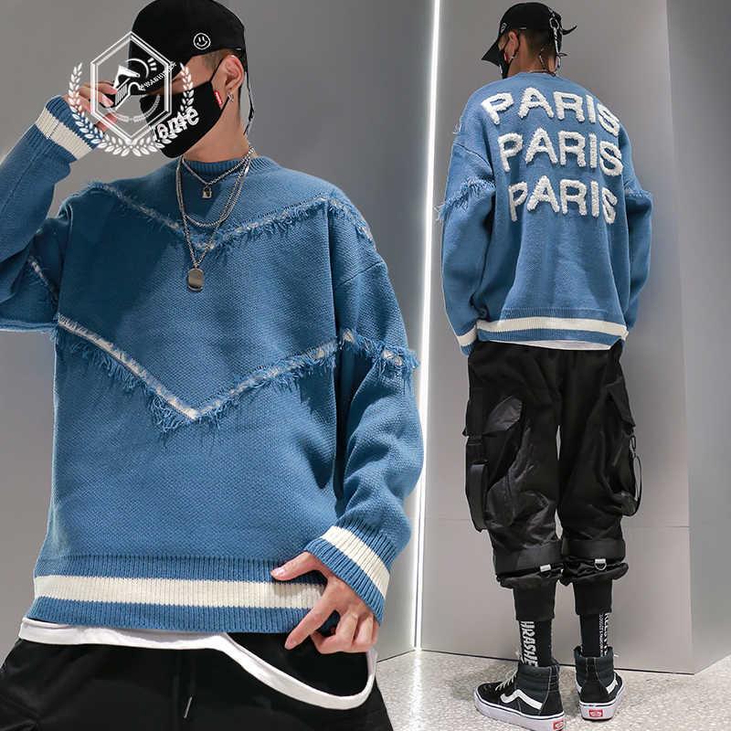 남성 느슨한 니트 패션 파리 자수 힙합 새로운 스웨터