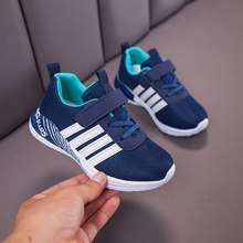 2020 New Brand Children Shoes Outdoor Sports Shoes For Kid Newest Design Indoor Anti-slip Sneakers Boys Girls Casual Shoes(China)