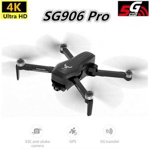 Дрон SG906 Pro 4K с 2-осевым стабилизатором, Гироскопическая камера, Wi-Fi, GPS, Квадрокоптер, поддержка TF-карт, дроны, полет 25, Дрон VS K777