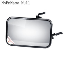 Car Baby Safety Rear View Mirror 360° Rotating Observation Endoscope Solid Auxiliary