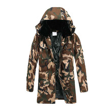Desert Camouflage Military industry Jackets Coats Men And Women Winter Thick Comfortable Camouflage Suit