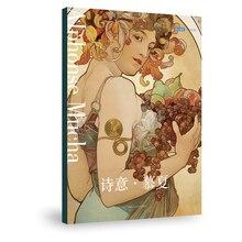 12 листов/набор Альфонс Муха поэтическая серия открытка красивая девочка поздравительная открытка День рождения письмо подарочная карта