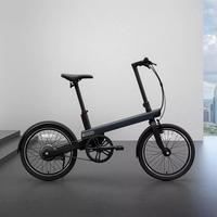 20inch QICYCLE electric ebike 36V lithium battery hidden frame Maximum range 40km 25km/h Mobility Electric Bicycle