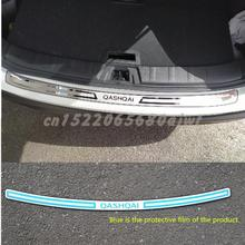 Trim Trunk Rear-Bumper-Protector Qashqai Nissan Auto-Sticker-Styling-Accessories