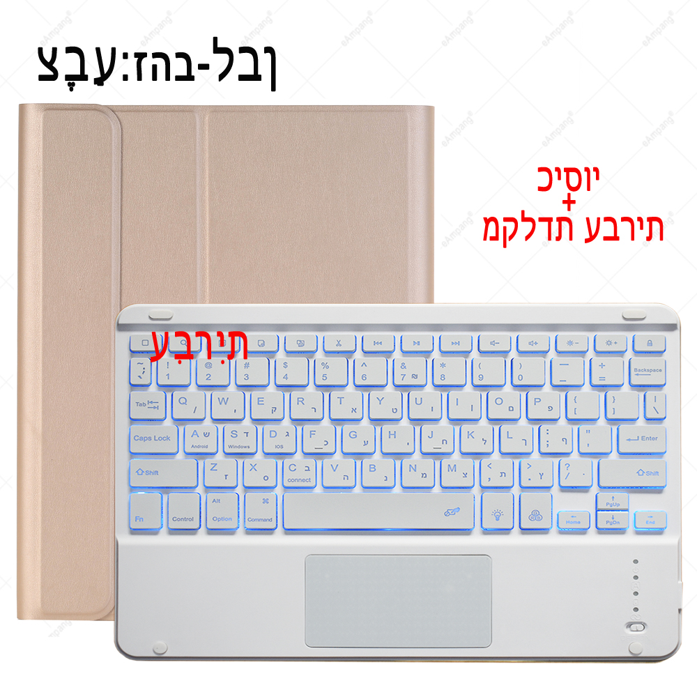 Hebrew Keyboard Light Red For iPad 7th 8th Generation 10 2 2019 A2200 A2198 A2232 Case with Backlit Touchpad Keyboard