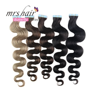 """Image 5 - MRSHAIR Body Wave Tape In Hair Extensions 20pc Seamless Hair Adhesives Machine Remy Hair Skin Weft 613 Strong US Tape Ins 18"""""""