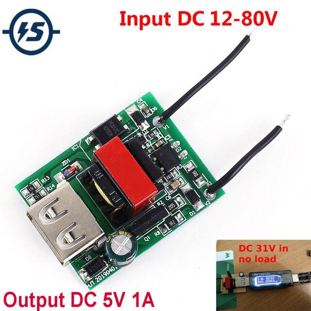 Estabilizador isolado 12v 24v 36v 48v 72v do conversor do fanfarrão da fonte de alimentação do módulo