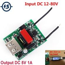 USB DC adım aşağı modülü izole güç kaynağı Buck dönüştürücü sabitleyici 12V 24V 36V 48V 72V için 5V 1A