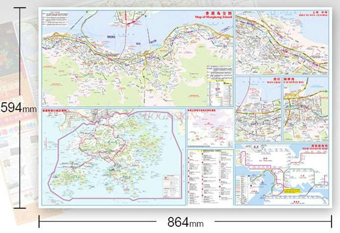 Hong Kong Map Hong Kong Traffic Tourism Special Administrative Region Tourism Traffic Map Chinese And English Bilingual