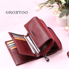 GROJITOO Fashion multi-functional genuine leather Lady wallet retro-style double-fold zipper coin purse