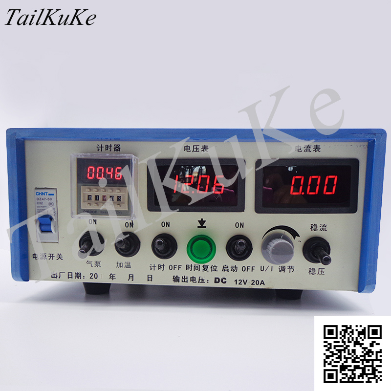 12V100A High Frequency Switching Rectifier For Electroplating Power Supply Anodic Oxidation Electrophoresis