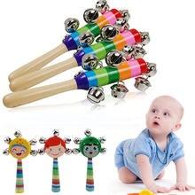 Детский колокольчик вокальные игрушки Радужный шейкер обучающая