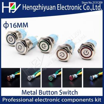 16MM czerwony niebieski żółty zielony biały światło najnowsza samochodowa Auto metalowy przycisk zasilania LED przełącznik samozamykające typ ON-OFF 5V 12V 24V 220V tanie i dobre opinie ETERNALFAR Self locking switch Miedzi 2 years Metal button switch Przełącznik Wciskany Switches piece 0 02kg (0 04lb )