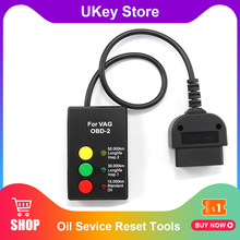 SI RESET VAG SI RESET OBD2 Oil Sevice Reset Tool For VW AUDI FORD Seat & Skoda Cars with OBD2 Connector