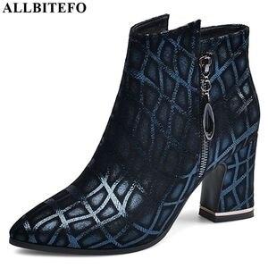 Image 1 - ALLBITEFO ポインテッドトゥの女性ブーツ印刷本革エレガントな秋冬女性のファッションブーツ快適な