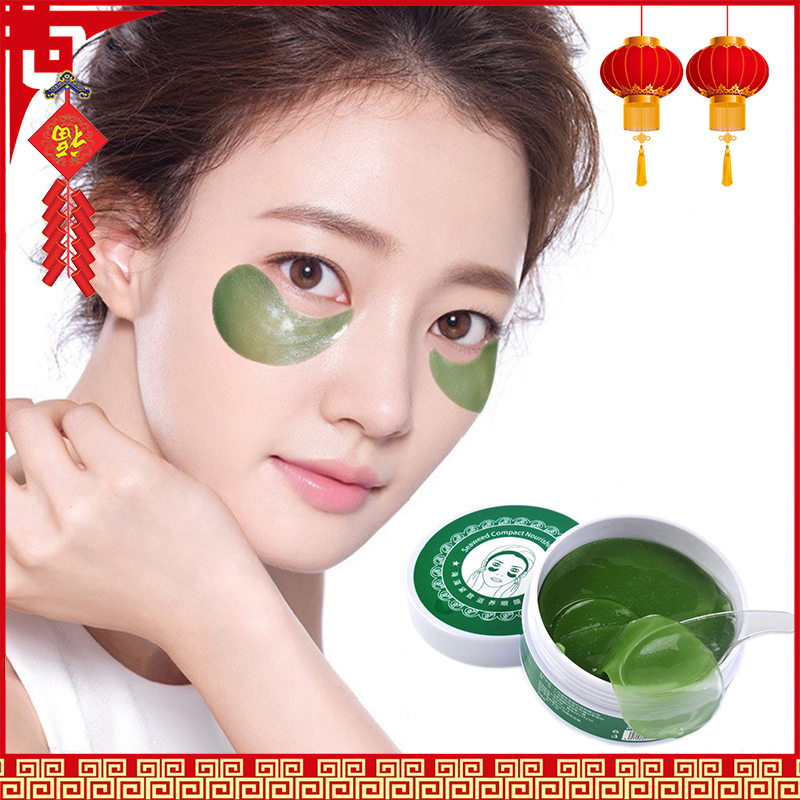 Collagen Gel Eye Mask 60pcs Whitening Anti-Puffiness Patches Face Care Anti Wrinkle Masks Remover Dark Circles Eye Gel Eye Skin