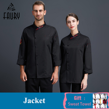 High Quality Chef Jacket Long Sleeve Men Women Kitchen Cooking Clothes Restaurant Cafe Bakery Barber Shop Waiter Work Uniform
