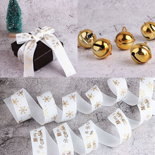 10pc diy accessories sell classic popular christmas series ribbon white background snowflake bell decoration materials wholesale