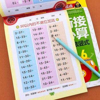 Dentro de 100 adição e subtração crianças jardim de infância educação precoce exercício livro para aritmética mental 2 volumes/c