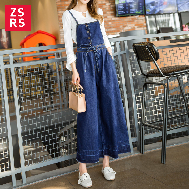 ZSRS Autumn And Winter New Products Women Wide Leg Jeans Jumpsuits Casual Loose Female Denim Overalls Vintage Washed  Rompers
