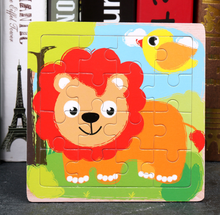 цена Mini Size 15*15CM Kids Toy Wood Puzzle Wooden 3D Puzzle Jigsaw for Children Baby Cartoon Animal/Traffic Puzzles Educational Toys онлайн в 2017 году