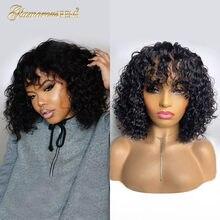 Pelucas de cabello humano rizado de Bob corto con flequillo, cabello brasileño completo hecho a máquina, cabello Remy Density150, línea de cabello de Color Natural