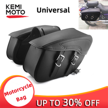 Black Left & Right Universal  Motorcycle Saddle Bags Luggage PU Leather For Touring Sportster XL 883 1200 Waterproof New