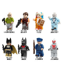 PG8144 8PCS Set Building Blocks Super Heroes Joker Al Pacino Sir Elton John Champagne Agent Sharon Carter For Children Toys