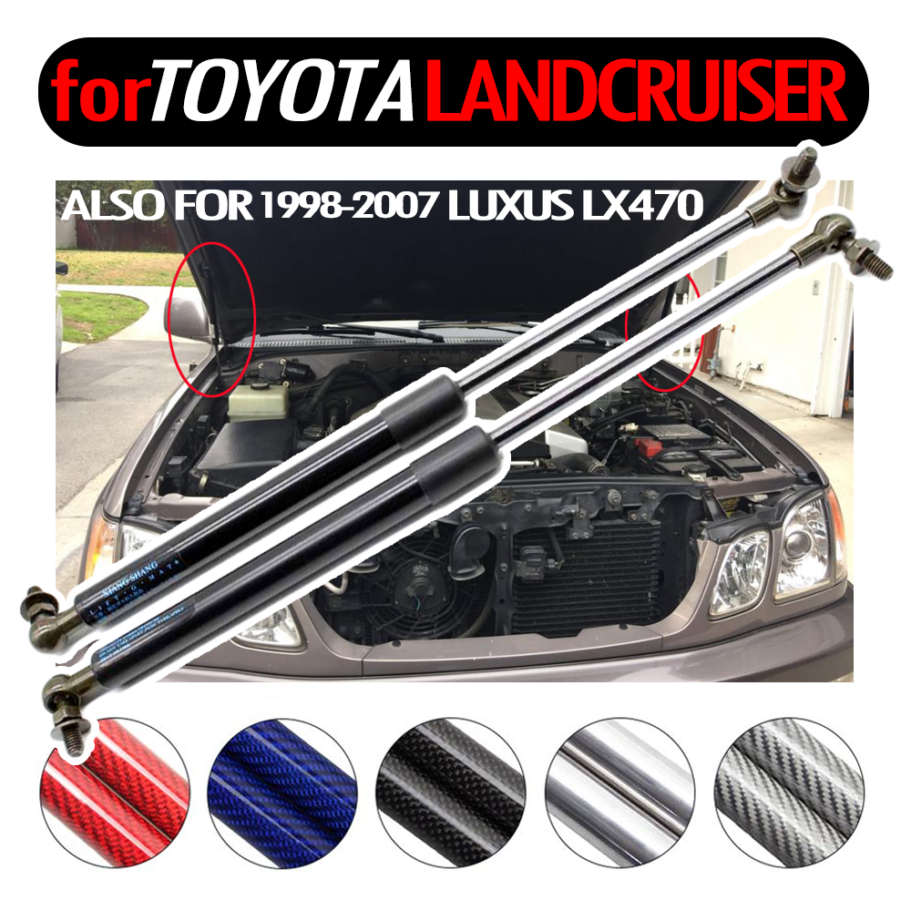 carbon fiber Auto Bonnet Hood Gas Struts Shock Struts Lift Supports for <font><b>Toyota</b></font> Landcruiser <font><b>100</b></font> for Lexus Land cruiser 1998-2007 image