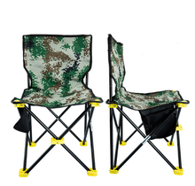 2018 Ultra Light Portable Casual Beach Chair Outdoor Camping Folding Chair Camouflage Fashion Oxford Cloth Fishing Chair Q367 2018 outdoor hunting camouflage tents bird watching photography tent shoot bird chair fishing folding chair