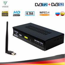 DVB T2 DVB S2 Combo sintonizador de TV con WIFI USB HD 1080P HD TV Digital por satélite recibidor compatible con Youtube Bisskey M3U terrestre TV Box,Receptor DVB T DVB S 2 en 1 totalmente H.264 MPEG 2/4
