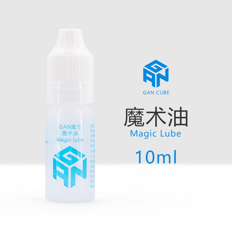 GAN Magic Oil Cube Special Lubricants Oil Lubricating Agent Everyday Maintenance Rubik's Cube Accessories