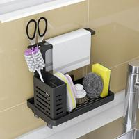 Organizador de fregadero de cocina Simple, soporte de cepillo para jabón de esponja de acero inoxidable con bandeja de drenaje, estante de secado de cocina Premium