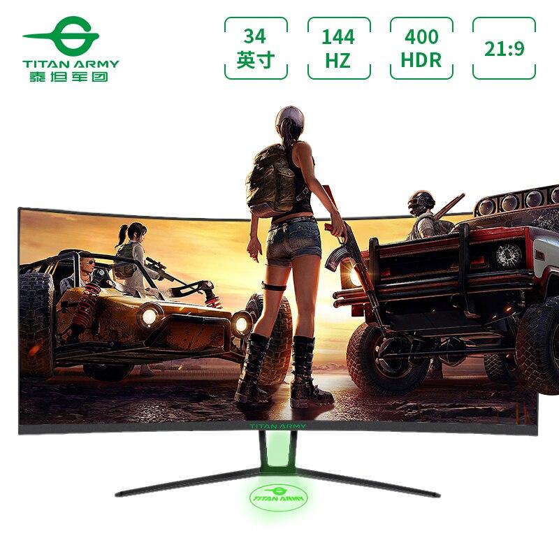 """TITAN ARMY 34 """"4K zakrzywiony bezramkowy wciągający Monitor gamingowy UltraWide QHD 3440x1440 AMD Radeon FreeSync certyfikowany 1ms 144Hz 1500R"""