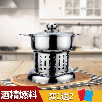 Alcohol furnace small hot pot thickening stainless steel dry soup pot chafing dish boiler household single one person sauce pan