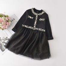 Элегантные вечерние платья для девочек; Новые модные детские