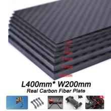 Листы Панели из настоящего углеродного волокна 400 мм X 200 мм, 0,5 мм 1 мм 1,5 мм 2 мм 3 мм 4 мм 5 мм, толщина, композитный материал твердости