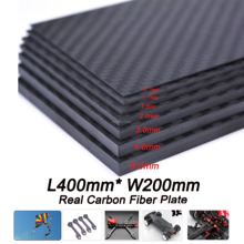 400mm X 200mm Real Carbon Fiber Plate Panel Sheets 0.5mm 1mm 1.5mm 2mm 3mm 4mm 5mm thickness Composite Hardness Material