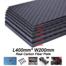 Láminas de paneles de fibra de carbono, 400mm X 200mm, 0,5mm, 1mm, 1,5mm, 2mm, 3mm, 4mm, 5mm de espesor, Material compuesto de dureza