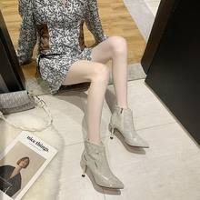 2020 Зимние Модные женские ботинки; Туфли с украшением в виде